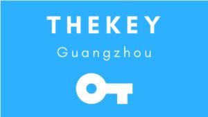 Guangzhou Blockchain